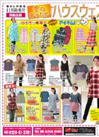 housewear_top