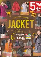 jacket_top