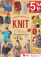 knit_top